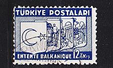 Buy TÜRKEI TURKEY [1937] MiNr 1015 ( O/used ) [02]