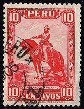 Buy Peru **U-Pick** Stamp Stop Box #158 Item 32 |USS158-32