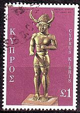 Buy ZYPERN CYPRUS [1971] MiNr 0358 ( O/used )