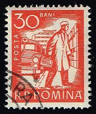 Buy Romania **U-Pick** Stamp Stop Box #147 Item 83 |USS147-83XVA