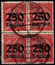 Buy GERMANY REICH Dienst [1923] MiNr 0093 ( O/used ) [01]