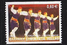 Buy GRIECHENLAND GREECE [2002] MiNr 2095 D ( O/used ) Trachten