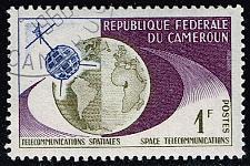 Buy Cameroun #380 Telestar and Globe; CTO (4Stars) |CMR0380-01XVA