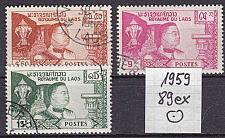 Buy LAOS [1959] MiNr 0089 ex ( O/used ) [01]