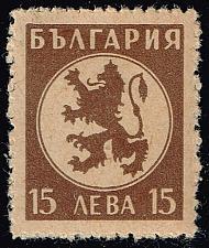 Buy Bulgaria **U-Pick** Stamp Stop Box #160 Item 61 |USS160-61XVA