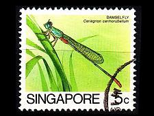 Buy SINGAPUR SINGAPORE [1985] MiNr 0463 II ( O/used ) Tiere