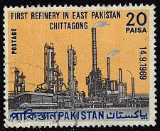 Buy Pakistan **U-Pick** Stamp Stop Box #154 Item 88 |USS154-88XVA