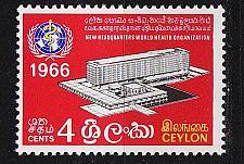 Buy CEYLON SRI LANKA [1966] MiNr 0346 ( **/mnh )