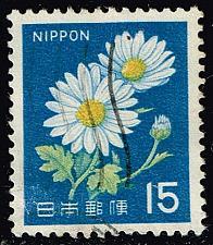 Buy Japan **U-Pick** Stamp Stop Box #155 Item 08 |USS155-08XFS