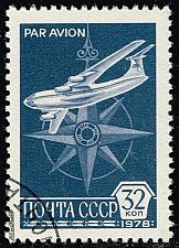 Buy Russia #C121 Jet and Compass Rose; CTO (4Stars) |RUSC121-08