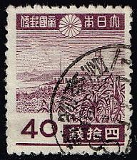 Buy Japan #341 Garambi Lighthouse; Used (2Stars) |JPN0341-06XRS