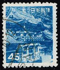 Buy Japan #566 Yomei Gate; Used (2Stars)  JPN0566-09XRS