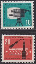 Buy GERMANY DDR [1961] MiNr 0861-62 ( **/mnh )