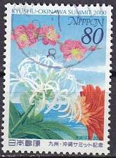 Buy JAPAN [2000] MiNr 2970 ( O/used ) Blumen