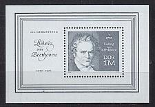 Buy GERMANY DDR [1970] MiNr 1631 Block 33 ( **/mnh ) Musik
