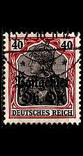Buy GERMANY REICH Besetzung [OberOst] MiNr 0010 a ( O/used )