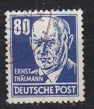Buy GERMANY DDR [1952] MiNr 0339 v ( OO/used )