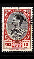 Buy THAILAND [1961] MiNr 0371 ( O/used )