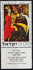 Buy ISRAEL [1969] MiNr 0454 Tab ( **/mnh )