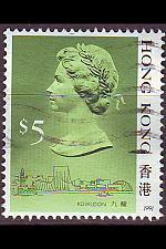 Buy HONGKONG HONG KONG [1987] MiNr 0518 III 1991 ( OO/used )