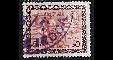 Buy SAUDI ARABIEN ARABIA [1964] MiNr 0173 ( O/used )