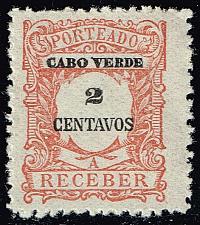Buy Cape Verde #J23 Postage Due; Unused (3Stars) |CPVJ23-05XRS