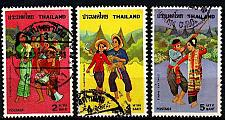 Buy THAILAND [1977] MiNr 0845 ex ( O/used ) [01] Trachten