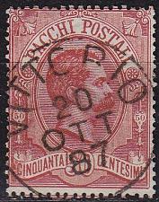 Buy ITALIEN ITALY [Paket] MiNr 0003 ( O/used ) [05]