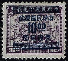 Buy China **U-Pick** Stamp Stop Box #151 Item 19 |USS151-19