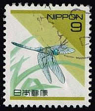 Buy Japan #2154 Dragonfly; Used (3Stars) |JPN2154-01XWM