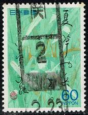 Buy Japan #1725 Summer Grass and Haiku; Used (2Stars) |JPN1725-02XFS