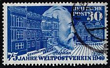 Buy Germany #669 Heinrich von Stephan; Used (4Stars) |DEU0669-01XRP