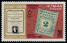 Buy Ajman #41 Hawaii Missionary Stamp; MNH (5Stars)  AJM0041-01XRS