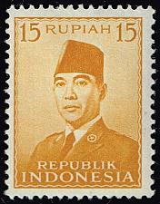Buy Indonesia **U-Pick** Stamp Stop Box #159 Item 35 |USS159-35