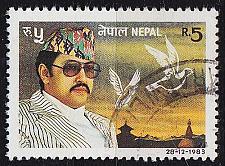 Buy NEPAL [1983] MiNr 0434 ( O/used )