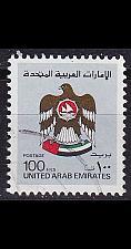 Buy VEREINIGTE EMIRATE EMIRATES [1982] MiNr 0139 ( O/used )