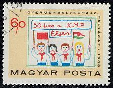 Buy Hungary #1935 Pioneers Holding Banners; CTO (4Stars) |HUN1935-01