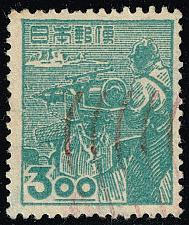 Buy Japan #426 Whaling; Used (4Stars) |JPN0426-01XVA