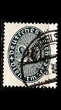Buy GERMANY REICH Dienst [1927] MiNr 0119 X ( O/used )