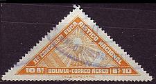 Buy BOLIVIEN BOLIVIA [1939] MiNr 0319 ( O/used ) Religion