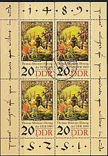 Buy GERMANY DDR [1989] MiNr 3271 KB ( OO/used )