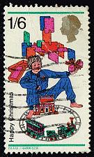 Buy Great Britain #574 Boy with Toy Train; Used (0.35) (0Stars) |GBR0574-02XVA