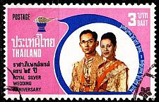 Buy THAILAND [1975] MiNr 0751 ( O/used )