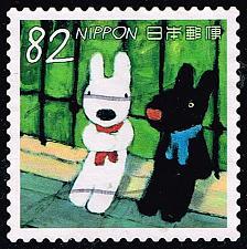 Buy Japan **U-Pick** Stamp Stop Box #156 Item 00 |USS156-00XFS