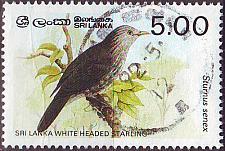 Buy CEYLON SRI LANKA [1987] MiNr 0790 II ( O/used ) Vögel
