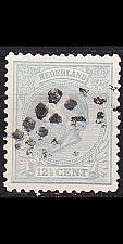 Buy NIEDERLANDE NETHERLANDS [1872] MiNr 0022 D ( O/used )