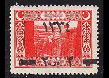 Buy TÜRKEI TURKEY [1918] MiNr 0638 A ( */mh )