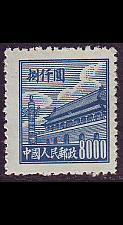 Buy CHINA VOLKSREPUBLIK [1950] MiNr 0019 ( oG/no gum )