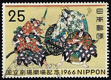 Buy Japan **U-Pick** Stamp Stop Box #155 Item 01 |USS155-01XFS