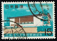 Buy Japan **U-Pick** Stamp Stop Box #155 Item 04 |USS155-04XFS